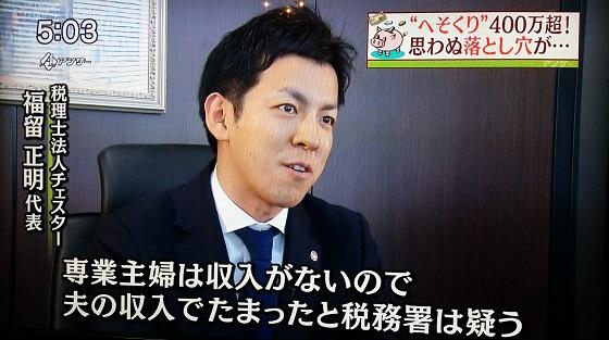 【TV】NEWSアンサー(テレビ東京)に出演しました。
