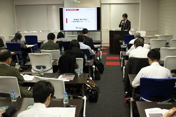 【セミナー】「相続税・贈与税の土地評価グレーゾーン」セミナー開催