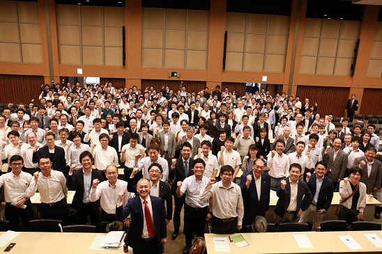 【セミナー】事業承継サミット2019
