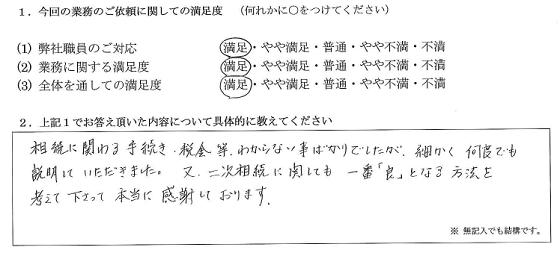埼玉 50代・女性(No.140)