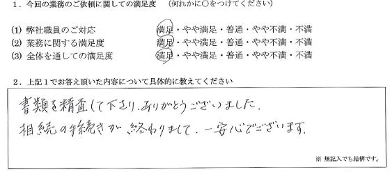 神奈川 60代・女性(No.161)